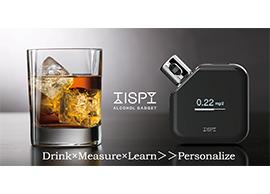 学習するアルコールセンサー「TISPY(ティスピー)」でスマートな二日酔い対策 | ガジェタル