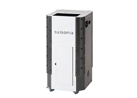 Hydrogen steam generator proudly made in Japan, Suisonia